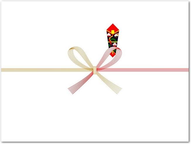 熨斗アワビ付きの蝶結びのし紙